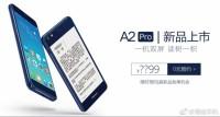 独树一帜 海信双屏手机A2 Pro京东预约开启