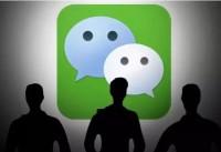 微信不再是国人的专属!它在全球的地位能排到第三