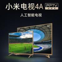 小米联手PPTV推出定制款小尺寸电视 苏宁特供