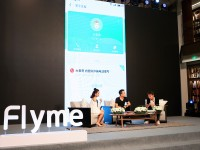 Flyme非正式会谈结束 Flyme 6.2系统新功能简直太贴心