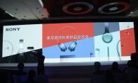 """索尼加入""""百箱大战""""  首款无线蓝牙智能音箱亮相"""