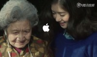 被苹果看中的中国姑娘 将在下周发布个人首支单曲