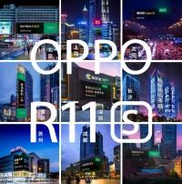 OPPO又刷屏 将要发布全面屏拍照手机R11s