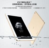 荣耀Waterplay防水影音平板领衔  大屏多功能平板推荐