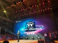 Tt新品发布会与Best Modder颁奖典礼在京举办