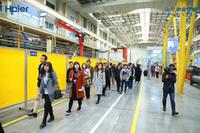 感受智慧节能生态 走进海尔中央空调互联工厂