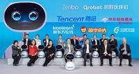 华硕联手腾讯发布首款智能机器人!以AI驱动未来成长