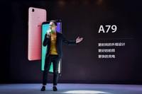OPPO A79正式发布 不仅有全面屏还有特殊配色