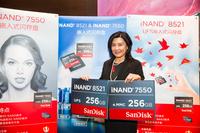推动移动数据繁荣  西部数据推出新款3D NAND iNAND?嵌入式闪存盘