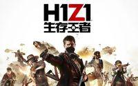 继《绝地求生》国服之后,腾讯将《H1Z1》命名成这个