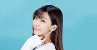 小米新款降噪耳机即将发布:可自由调节降噪强度