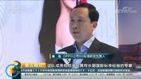 OPPO等中国企业坚持5G和AI等创新性技术研发