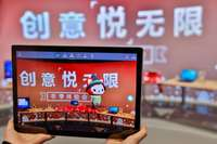 """新PC新体验 微软举办""""创意'悦'无限""""冬季体验会"""