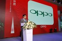 """2017中国年度新锐榜发布 OPPO获评""""年度品牌"""