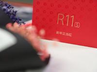 新年来临喜气浓 OPPO R11s星幕新年版开箱视频