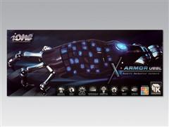 Razer表示有压力!XArmor机械键盘曝光