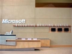 微软一财季净利57.4亿刀 同比增6.3%!