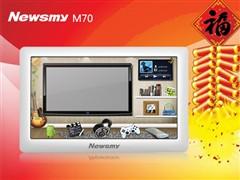 元旦尽享新机 智能网络电影本纽曼M70