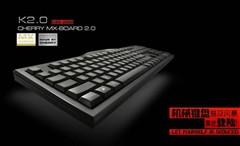 仅399元 CHERRY MX board2.0键盘上市
