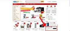 CHERRY MX-BOARD2.0黑轴京东震撼首发