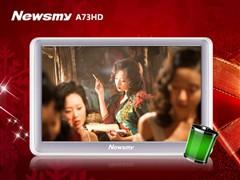 7英寸观尽美影 Newsmy A73HD多样呈现