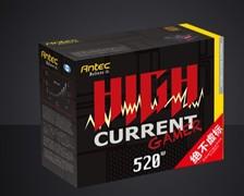 最佳搭档  Antec HCG520只为游戏而生