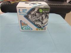 环保防辐射大师 种子L12-450电源299元