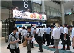 享受视觉盛宴 2012东京TECHNO-FRONTIER