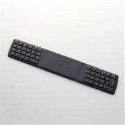 你会要一个吗?抛弃式NFC手机用键盘