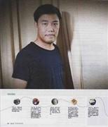 品牌成长故事:雷柏风雨历程回顾(二)