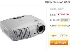 价格创新低 万元内1080p投影最新行情