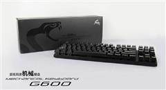 Cherry产黑轴 腹灵G600机械键盘热售
