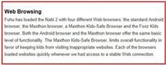 傲游儿童浏览器成安卓平板上最佳选择