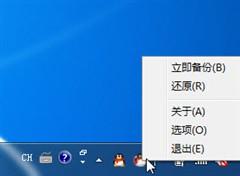 QQ聊天记录一键备份让QQ消息轻松恢复