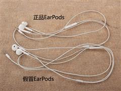 财付通聚惠不靠谱 山寨EarPods购买记