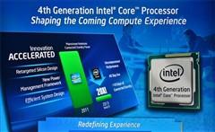 Intel 8系列芯片组未发布便已发现bug