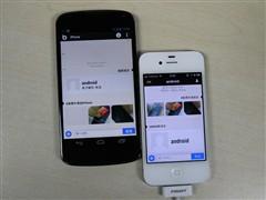 教你iPhone与Android跨平台如何传照片