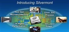英特尔下代移动芯片速度快3倍 更节能