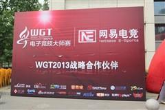 WGT 2013:华硕发布ROG新品&团队专访