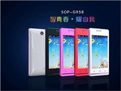 全球首款智酷炫灯手机G958上市