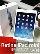 泡泡网专享团:iPad mini2港行包邮2499元
