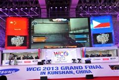 极智倾城战队 获得WCG2013世界总决赛冠军