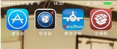 91助手:iOS7完美越狱后时代插件集合