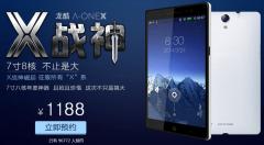 京东预约有好礼 龙酷X战神仅售1188元