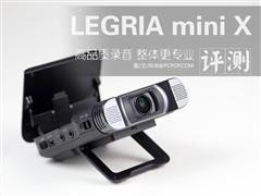 整体更加专业 佳能LEGRIA mini X评测
