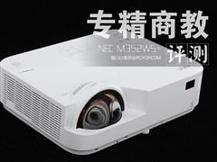 磁感防尘短焦投影机 NEC M352WS+评测