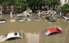 APP雨天播报积水点 车托帮斗暴雨天灾