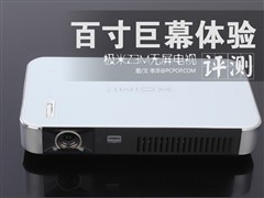 极米Z3M评测:比电视屏幕大比投影智能