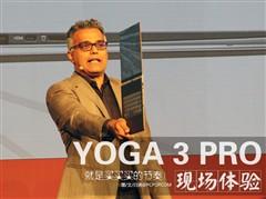 超越MacBook Air 联想YOGA 3 PRO体验