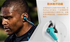 爱运动就是任性 JBL无线运动耳机699元